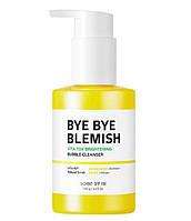 Осветляющая пузырьковая маска-пенка Some by mi Bye Bye Blemish Vita Tox Brightening Bubble Cleanser 120 мл, фото 1