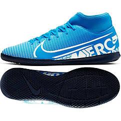 Детские футзалки Nike Superfly 7 Academy GS IC Оригинал. Eur 38 (23,5 см) AT8135 414