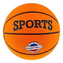 Мяч баскетбольный резиновый №7 оранжевый Sport. Скидка