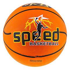 Мяч баскетбольный резиновый №7 Speed. Скидка