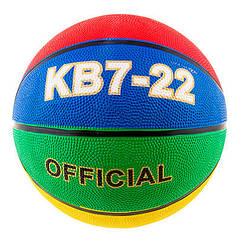 Мяч баскетбольный резиновый №7, разноцветный. Скидка