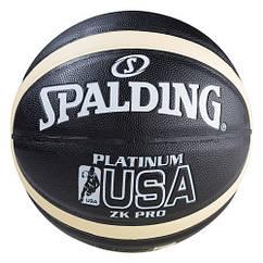Мяч баскетбольный SPL Platinum USA №7, черный.
