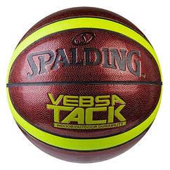 Мяч баскетбольный Spalding №7 PU, неон VebsaTask, лимон