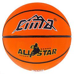 Мяч баскетбольный резиновый №7 Sima, Wellman, R7CM. Скидка