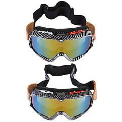 "Очки лыжные M0002, зеркалка, оправа ""шахматы"""
