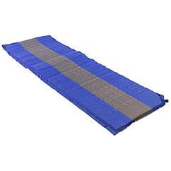 Килимок туристичний надувний, 188х64х4см, синьо-сірий.
