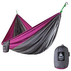 """Гамак GreenCamp """"VOYAGE"""", 300*200см, парашутний шовк, сірий/вишневий."""