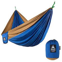 """Гамак GreenCamp """"VOYAGE"""", 300*200см, парашутний шовк, синій/гірчичний."""