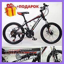 Детский горный велосипед 20 дюймов HAMMER Алюминиевая рама Спортивный подростковый велосипед 20 дюймов
