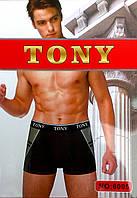 """Трусы мужские боксеры """"Tony"""" хлопок"""
