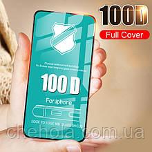 Защитное стекло 100D Iphone XS Max 11 Pro Max Гибкое Керамическая пленка