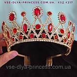 Діадема корона тіара під золото з синіми каменями, висота 6 див., фото 5