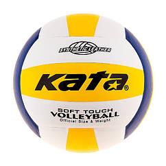 Мяч волейбольный Kata MVA200PU, сине/белый/желтый. Скидка