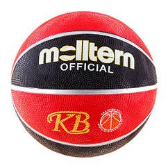 Мяч баскетбольный резиновый №7, Molten, черный. Скидка