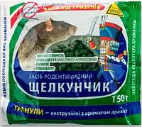 Щелкунчик в гранулах, от мышей и крыс, 150г