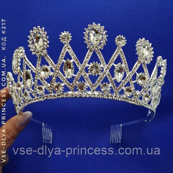 Діадема корона тіара під золото з синіми каменями, висота 6 див.