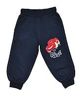 Штаны спортивные для мальчика манжет (1-4 года) Турция оптом купить от склада 7 км, фото 1