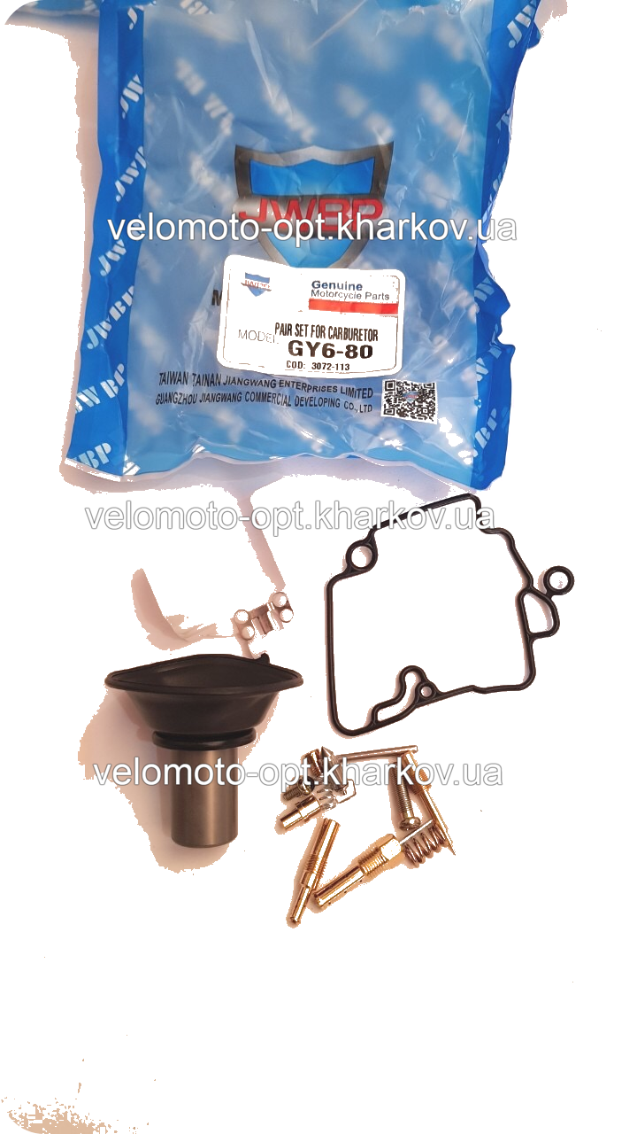 Ремкомплект карбюратора мопед 4т GY6- 80