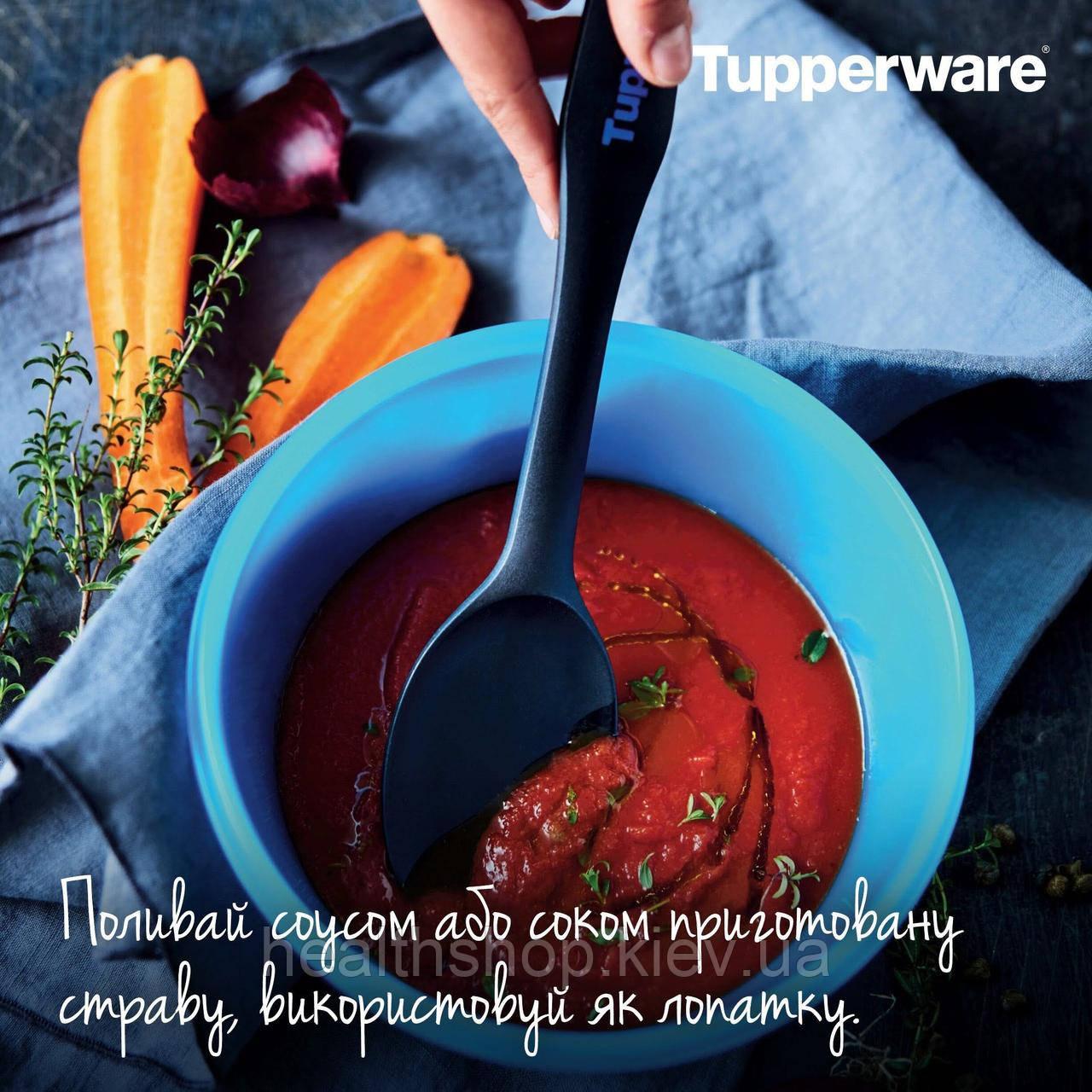 Ложка Каждый день Tupperware (Оригинал) Тапервер
