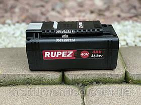 Аккумулятор на пилу и косу Rupez RCS-40Li и RST-40Li
