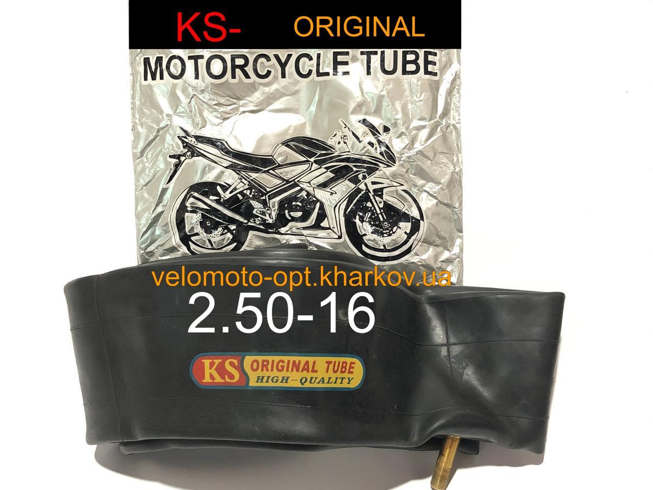 Камера KS 2.50-16 для мототехніки