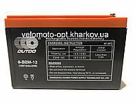Аккумулятор мото Outdo 6-DZM-12 (12V12Ah/10HR) гелевый