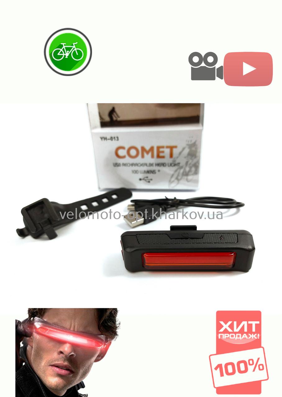 Стоп COMET YH-013, тип зарядки USB, 100 Lumens, модель мигалки G-25