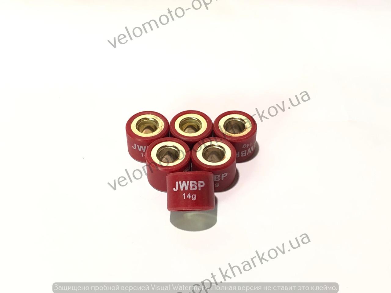 Важки варіатора 14г 4т 125,150 куб JWBP