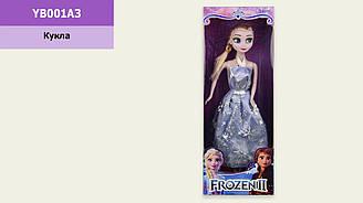 Лялька F Frozen Крижане серце музична лялька 29 см YB001A3