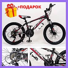Детский горный велосипед 20 дюймов HAMMER BLAST Алюминиевая рама Спортивный подростковый велосипед 20 дюймов