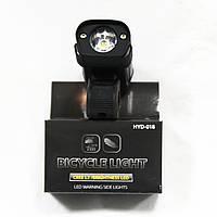 Фара с зарядкой под USB, модель HYD-018L2 (GA-24), черный, фото 1