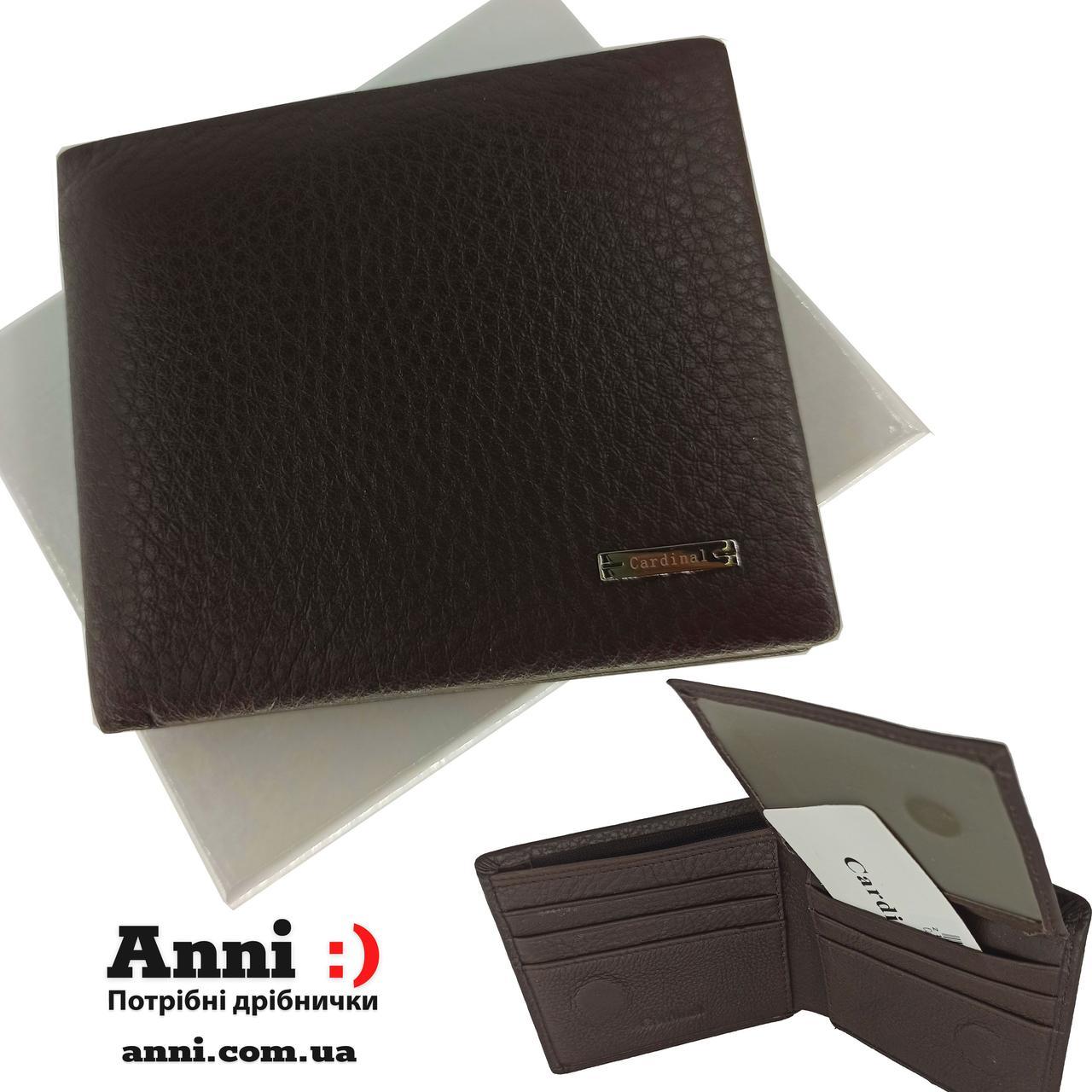 Чорний шкіряний чоловічий гаманець портмоне на магнітах Cardinal 230