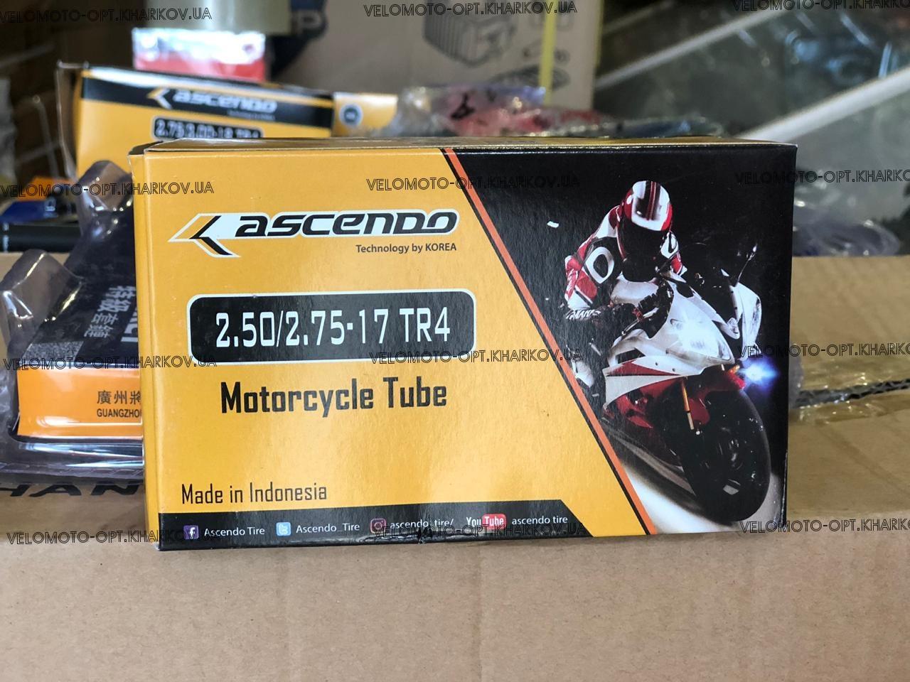 Камера Ascendo 2.50 / 2.75-17, відмінної якості, Індонезія