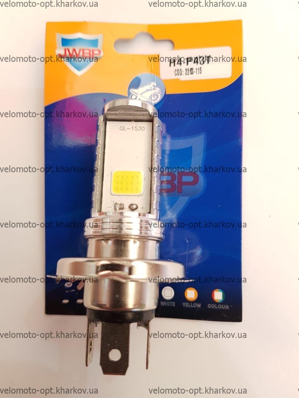 """Лампа фары LED, для авто, H4-P43,  """"JWBP"""", Тайвань"""