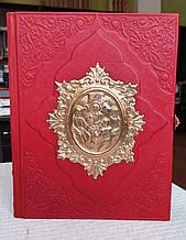 Евангелие церковное в кожаном переплете (язык на выбор) 21x26cm
