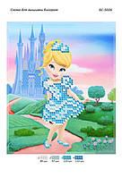 Бс 5026. Схема для вишивки бісером Принцеса