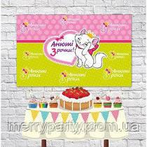 120х75 см Плакат Кошечка