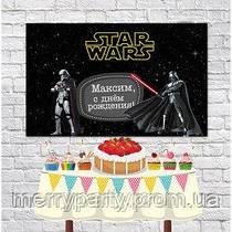 120х75 см Плакат Звездные Войны