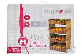 Етажерка 4-х секційна для овочів і фруктів Rattan Туреччина (бежево-коричнева), фото 3