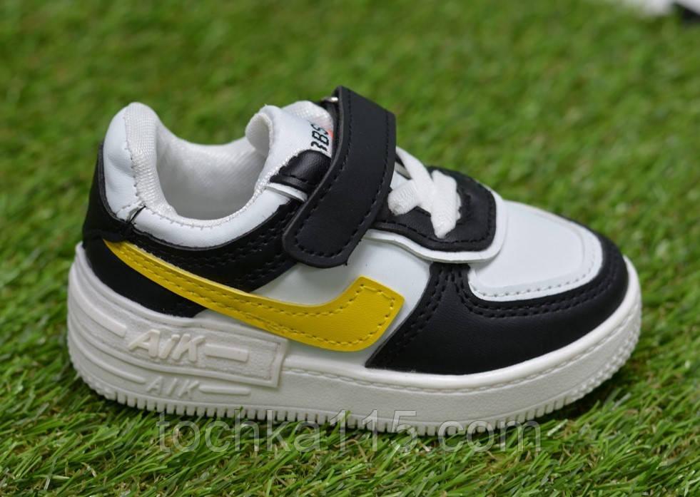 Детские кроссовки для мальчика Nike белые р21-26, копия