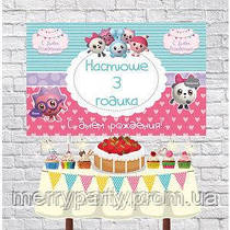 120х75 см Плакат Малышарики