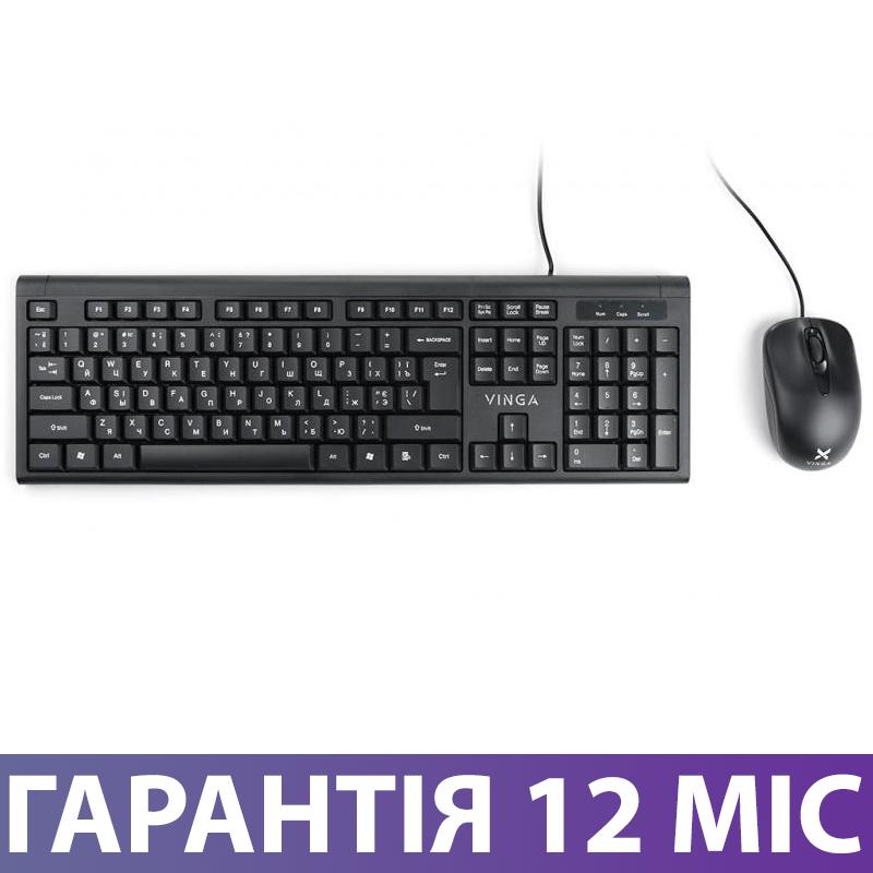 Набор клавиатура и мышь Vinga KBS806, комплект проводная клава и мышка
