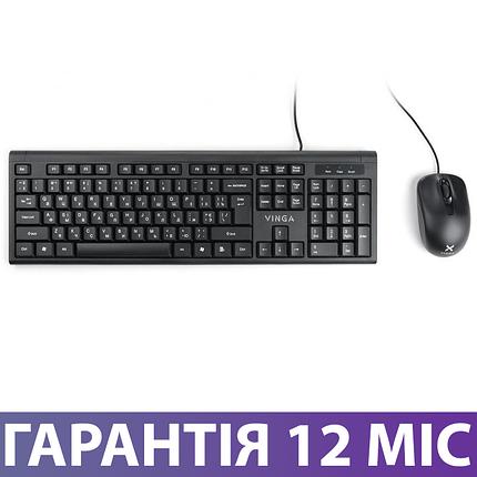 Набор клавиатура и мышь Vinga KBS806, комплект проводная клава и мышка, фото 2