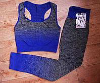 Спортивный комплект женский для фитнеса. Синий 44-50 р.