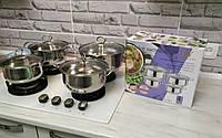 Набор кастрюль Grandhoff GR-3558   Набор посуды кастрюли