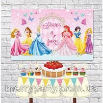 120х75 см плакат Принцессы