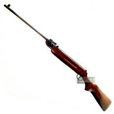 Пневматическая винтовка E-Xtra B-2