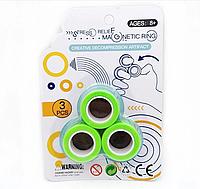 Магнитные вращающиеся кольца | Спиннер антистресс, фото 1