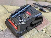 Зарядное устройство на пилу Vitals AKZ 3602a (LSL 3600a), фото 1