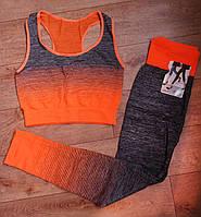 Спортивный комплект женский для фитнеса. Оранжевый 44-50 р.